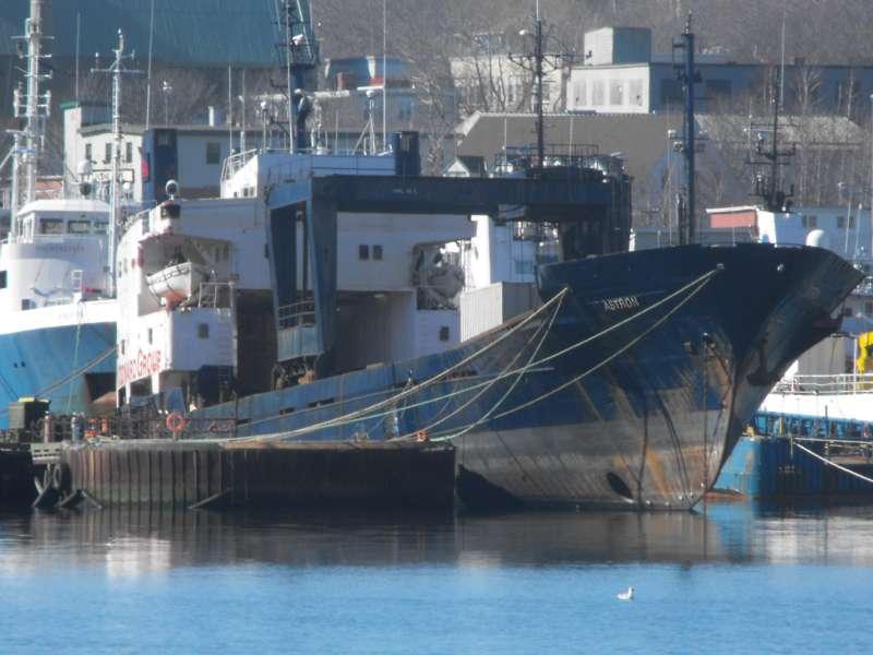 C-147 RO-RO Container Vessel