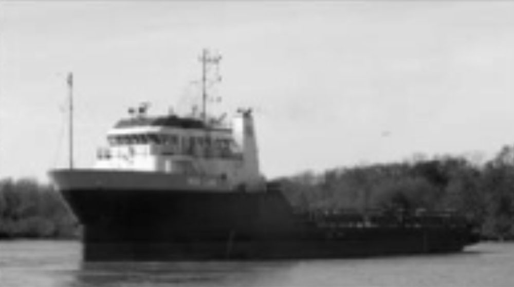 S-175: 210' Supply Vessel