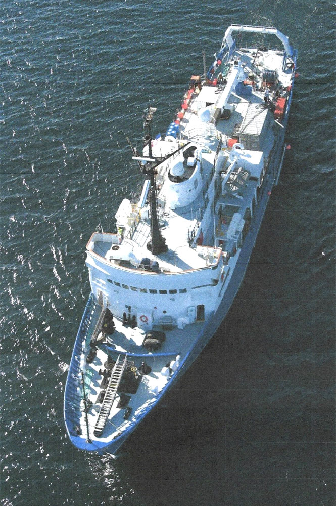 R-100: 231' Research Vessel
