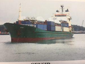 C-184- 1980 300′ cargo vessel